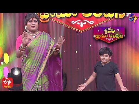 Download Komaram Intro   Sridevi Drama Company   25th April 2021   ETV Telugu