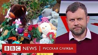 Почему убийство ребенка в Саратове вызвало протесты | Новости