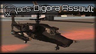 DCS Black Shark 2: Ground Attack Digora