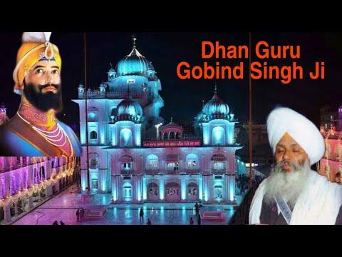 Exclusive-Live-Now-Bhai-Guriqbal-Singh-Bibi-Kaulan-Wale-From-Amritsar-17-May-2020
