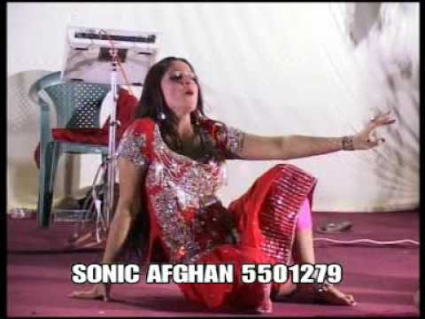 Pashto Song: Adam Khana Che