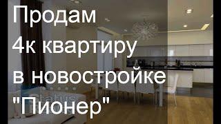 Купить квартиру в Харькове в новостройке