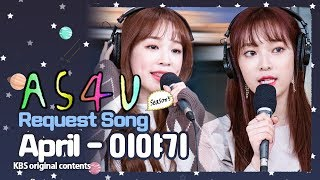 A Song For You 5 │ ♬Request Song #이야기 #StoryŒ #에이프릴 #April