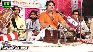 Singar : Gajendra Rao - अकडबम्ब भोले नाथ री - New Bhajan Songs Live | The Best No 1 Bhajan