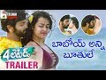 4 Letters Movie TRAILER | Eswar | Tuya Chakraborthy | Anketa Maharana | 2019 Latest Telugu Trailers