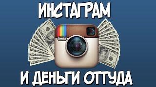 Как новичку получить от 100 лидов в день с Facebook и Instagram. Денис Ладутько