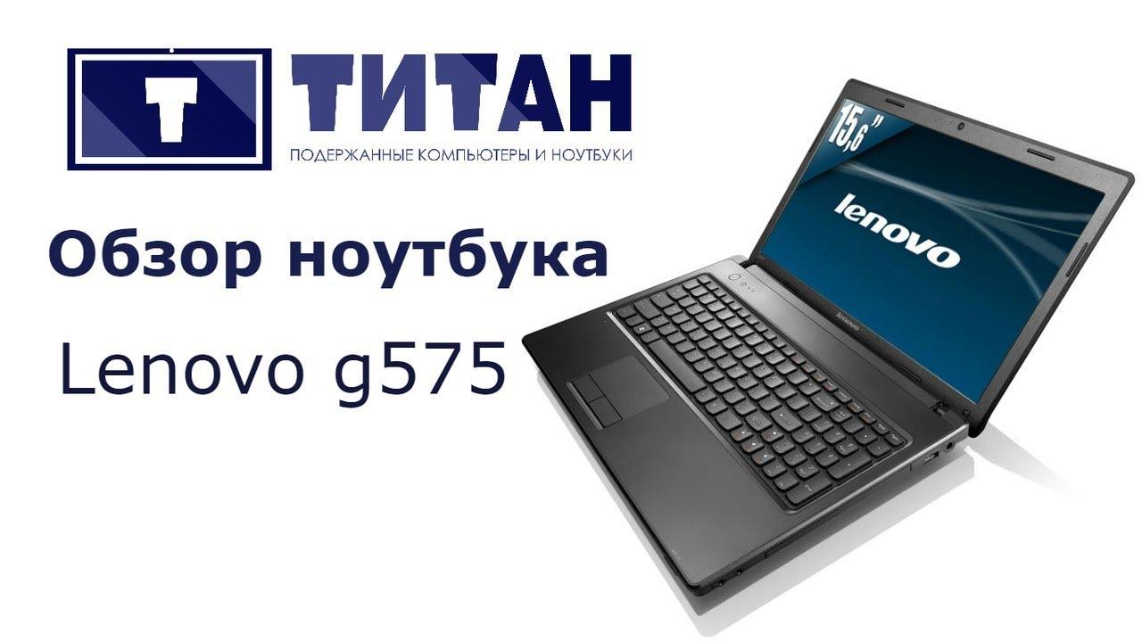 Стоимость ноутбука анатолий / 09-07-2015. Добрый день, хотел узнать цену ноутбука, разбит экран(матрица), в остальном все в порядке. Ноутбук lenovo g500 (celeron 1005m 1900 mhz/15. 6