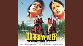 Hum Banjaron Ki Baat Mat Poochho Ji (Dharam Veer / Soundtrack Version)