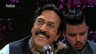 کنسرت ویژه شب غزل با حسین بخش/ Shab Ghazal Special Concert With Hussain Bakhsh
