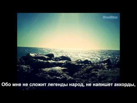 Клип Mr. Zer0 - Не Надо Слёз
