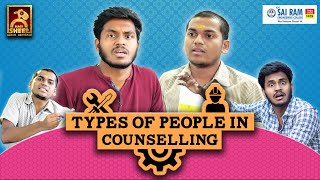 Types of people in counselling | Types | Blacksheep