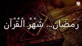 [TvPermata] Ahlan Wasahlan Ya Ramadan 1435H