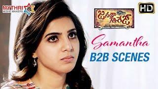 Samantha Back 2 Back Scenes   Janatha Garage Telugu Movie   Jr NTR   Mohanlal   Nithya Menen