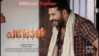 PAROLE - Official Trailer | Mammootty | Sharrath Sandith | Siddique | Miya | Antony D'cruz