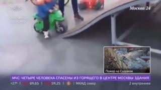 'Москва 24' в прямом эфире