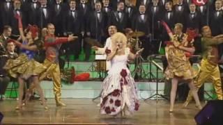 Надежда Кадышева - Течёт ручей и Я не колдунья