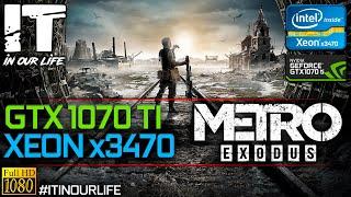 Метро одежу/процесори Xeon x3470/у GTX 1070 ти/геймплей/частота кадрів тесту [1080р]