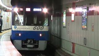 浅草橋駅で列車を待っている際に偶々思いついたシリーズです 浅草橋駅・...