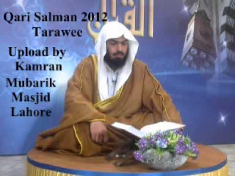 Qari Salman Mehmood 1st Tarawee in Lahore Pakistan in 2012 Upload by Kamran Younas