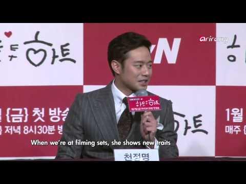 Showbiz Korea-PRESS CONFERENCE OF THE DRAMA