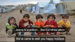 Lagu sedih dari anak palestina(attouna et tufooli)