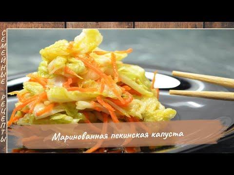 Пекинская капуста по-корейски - пошаговые рецепты с фото