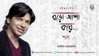 Jodi Taare Nai Chini Go-Rabindra Sangeet