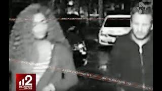 Видео: проститутка  сбежала с кошельком клиента!