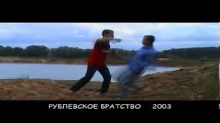 """Трюки из фильма """"Пойманный"""" (2003,комедия,71мин).mpg"""