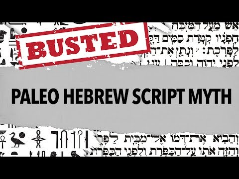 The Real Truth About the Paleo Hebrew Script - YouTube
