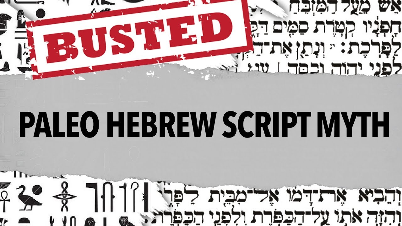 the real truth about the paleo hebrew script youtube