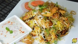 Fried Chicken Biryani  - By Vahchef @ vahrehvah.com
