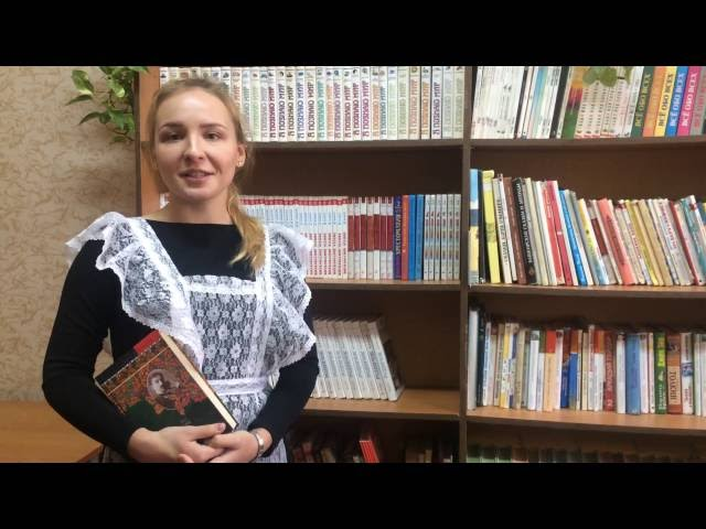 Диана Ситдикова читает произведение «Листопад» (Бунин Иван Алексеевич)