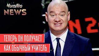 Очень бюджетная реклама с Путиным и Зеленским