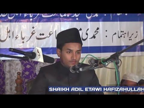 Gharo Ki Islah.| Molana Adil Riyazi Etavi Hafizaullah