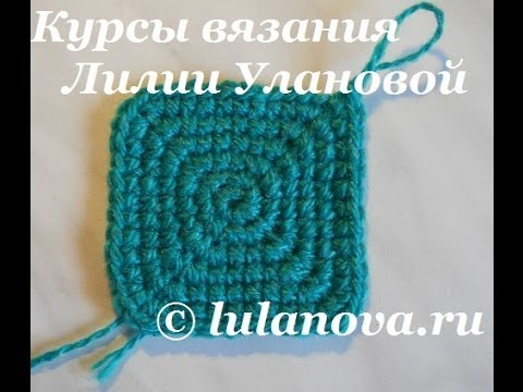 вязание крючком квадрата по кругу Square The Circle Crochet Youtube