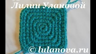 Вязание крючком квадрата по кругу - square the circle crochet