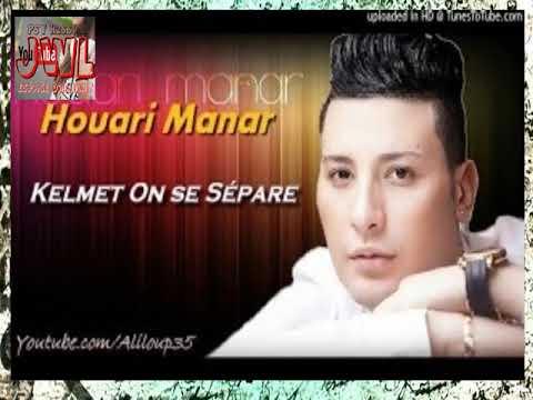 Psy H2ssam JWL2 Houari Manar 2013 Kelmet On se Sépare