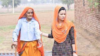 बूढी लाचार सास को बहू ने घर से निकाला    Emotional Story