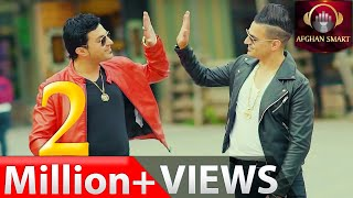 Rameen & Omar Sharif - Kabuli Dildar OFFICIAL VIDEO