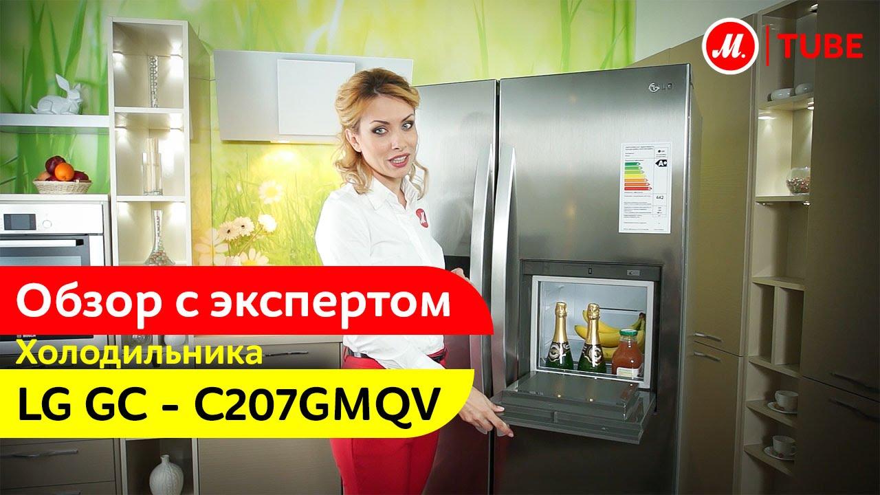 Мини бар smeg. Характеристики приборов, сочетающих в себе качество, технологии, стиль и дизайн на www. Smeg. Ru.