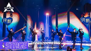 "【DEBUT NIGHT STAGE】""Be Mine"", The Style of Sexy Caught Your Heart? 性感来袭,撩系曲风击中你了吗?