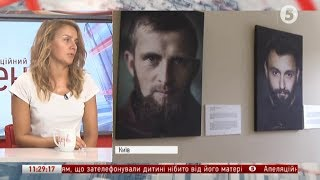 Портрет солдата   Вікторія Ясинська зібрала історії незламних бійців АТО