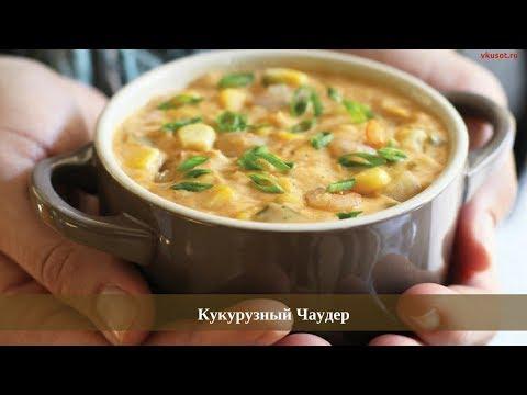 Блюда из рыбы — 395 рецептов с фото пошагово. Как
