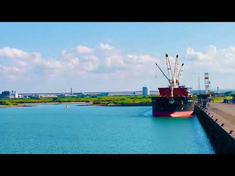 The Ports of the World - Port of Richards Bay , South Africa
