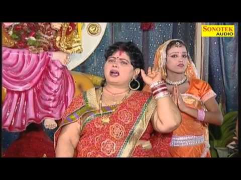 Mujhea Maa Se Gila Deewani Maiya Ki Sunita Panchal,Shiv Kumar Devotional Sonotek