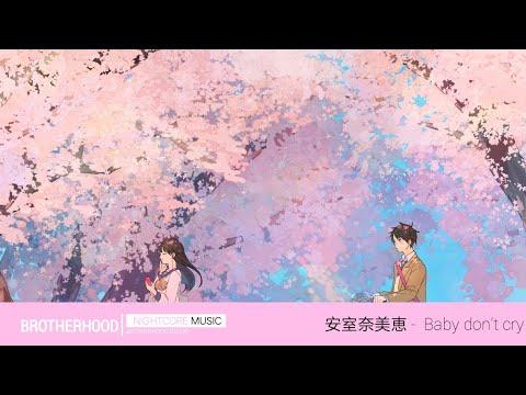 Nightcore - Baby Don't Cry 『安室奈美恵』