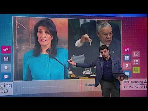 بي_بي_سي_ترندينغ | هل كان صاروخ #الحوثيين الباليستي إيرانيا؟ نستعرض الأدلة وردود الفعل  - نشر قبل 11 دقيقة
