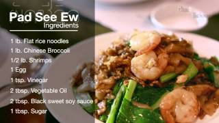 Thai-licious: 01 Wondee Siam - Pad See Ew