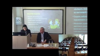 Инновации в профессиональном и профессионально-педагогическом образовании